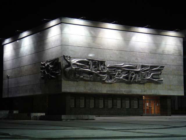 Исторический музей Батак