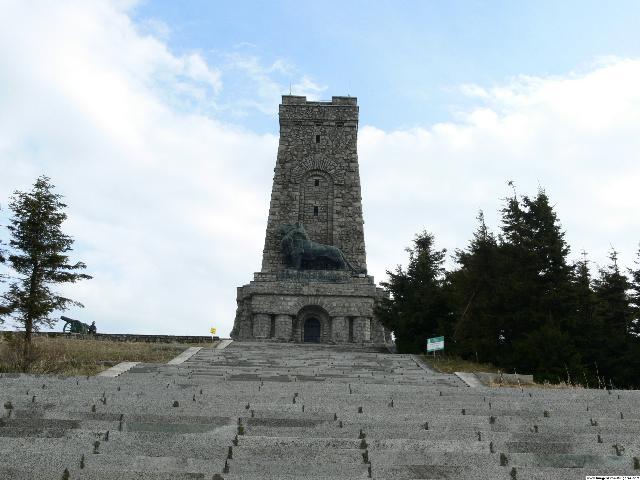 Вершина Шипка