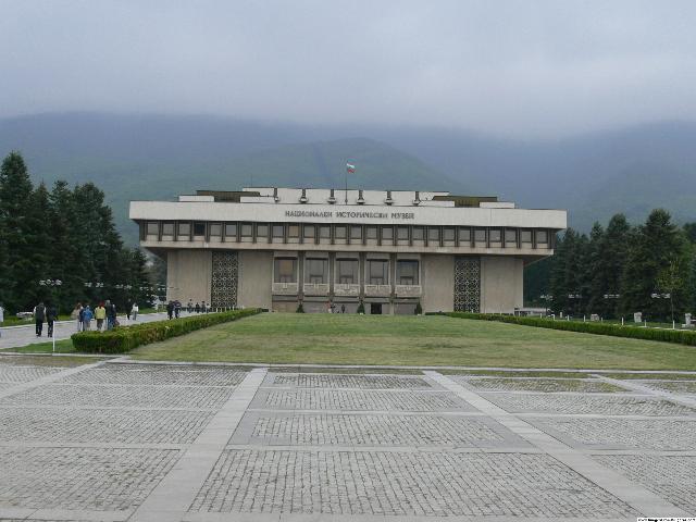Национальный исторический музей – София