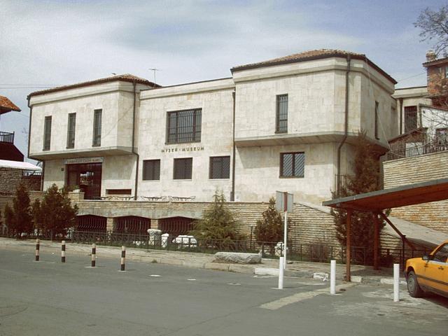 Археологический музей - Несебр