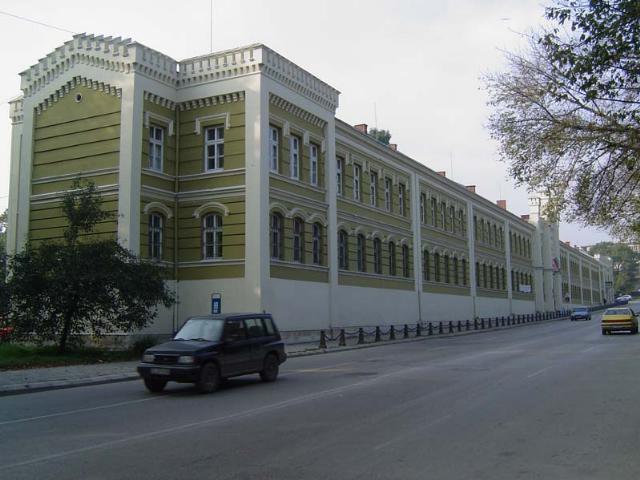 Исторический музей – Плевен