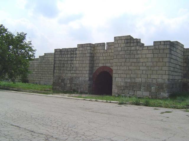 Археологический резерват Плиска