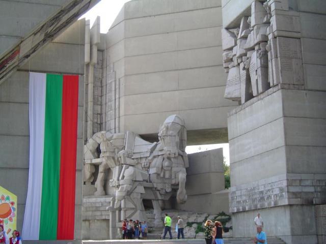 Комплекс Создатели Болгарской державы