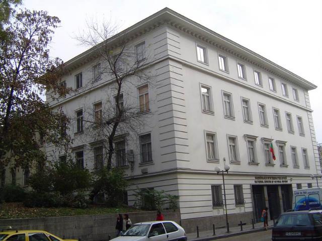 Национальный природонаучный музей – София