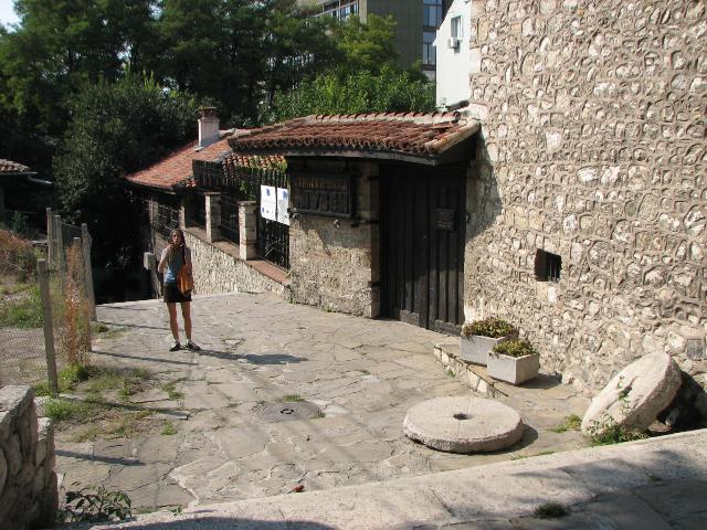 Этнографический музей - Варна